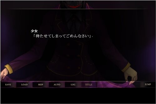 [for windows] 評価版 QxxxⅨ-キュー・クロス・ナイン- The first volume Game Screen Shot