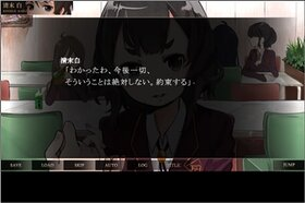 [for windows] 評価版 QxxxⅨ-キュー・クロス・ナイン- The first volume Game Screen Shot3