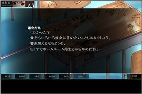 [for windows] 評価版 QxxxⅨ-キュー・クロス・ナイン- The first volume Game Screen Shot4