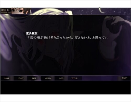 [for windows] 評価版 QxxxⅨ-キュー・クロス・ナイン- The first volume Game Screen Shots