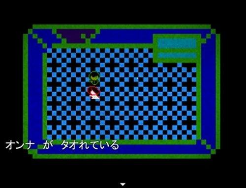 死人 Game Screen Shot3