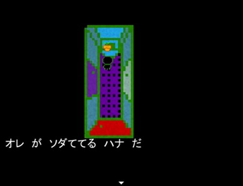 死人 Game Screen Shot5
