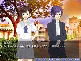 アーク・エンカウンター完全版 Game Screen Shot2
