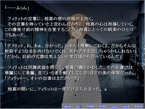 アーク・エンカウンター完全版 Game Screen Shot4