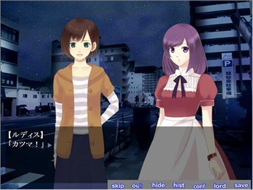 アーク・エンカウンター完全版 Game Screen Shots
