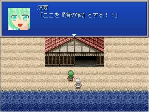 サマーライズ Game Screen Shot1