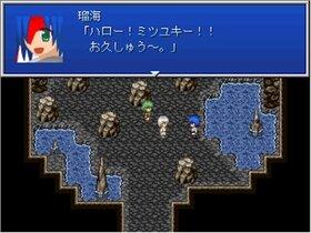サマーライズ Game Screen Shot3