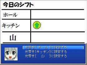 サマーライズ Game Screen Shot4