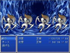 サマーライズ Game Screen Shot5