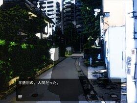 透明な街 Game Screen Shot2