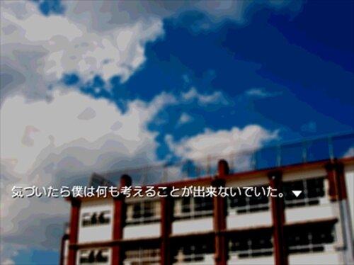 キミツキギミ Game Screen Shot2