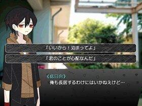 キミツキギミ Game Screen Shot5