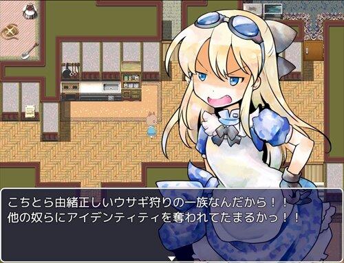 うさぎキャプチャーメルル Game Screen Shot1