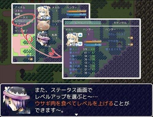 うさぎキャプチャーメルル Game Screen Shot2