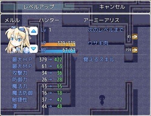 うさぎキャプチャーメルル Game Screen Shot3