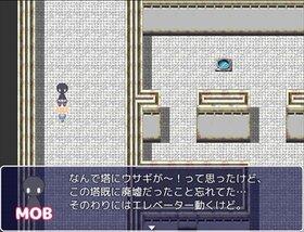 うさぎキャプチャーメルル Game Screen Shot4