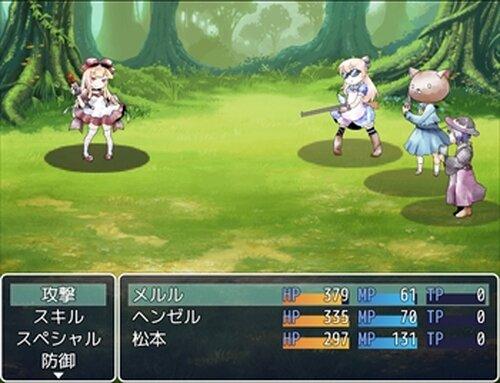 うさぎキャプチャーメルル Game Screen Shot5