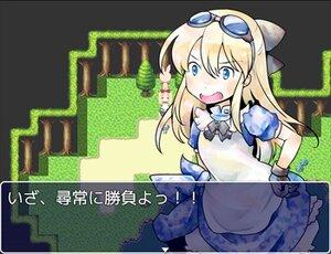 うさぎキャプチャーメルル Game Screen Shot