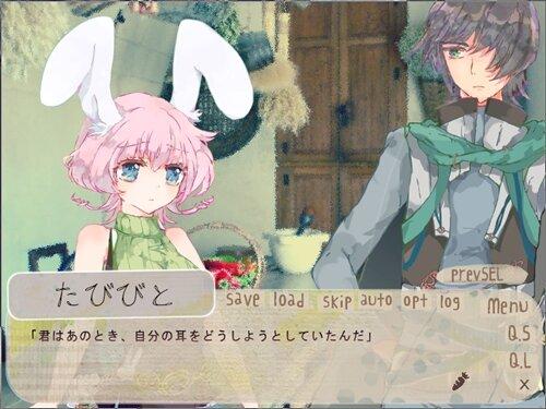 ウサチースカ! Game Screen Shot