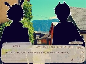 ウサチースカ! Game Screen Shot2