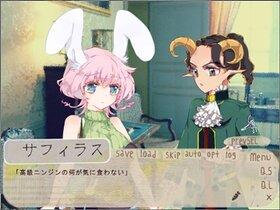 ウサチースカ! Game Screen Shot3