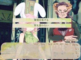 ウサチースカ! Game Screen Shot4