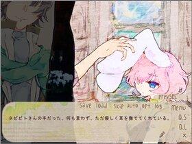 ウサチースカ! Game Screen Shot5
