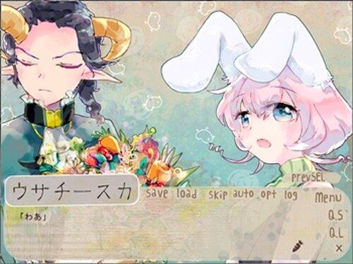 ウサチースカ! Game Screen Shots