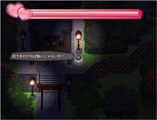 キミの肝はオレが護るっ! Game Screen Shot1