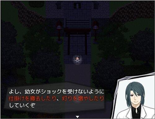 キミの肝はオレが護るっ! Game Screen Shot3