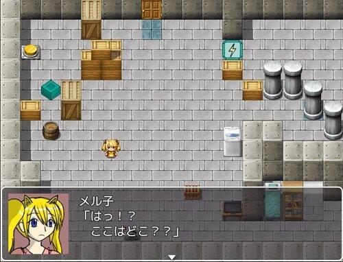 メル子の脱出 Game Screen Shot1