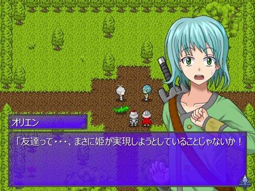 夢幻の記憶-ダブルパッケージ-【体験版】 Game Screen Shot1