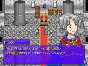 夢幻の記憶-ダブルパッケージ-【体験版】 Game Screen Shot2