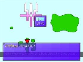 夢幻の記憶-ダブルパッケージ-【体験版】 Game Screen Shot3