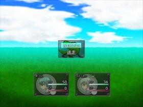 夢幻の記憶-ダブルパッケージ-【体験版】 Game Screen Shot4
