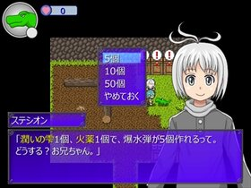 夢幻の記憶-ダブルパッケージ-【体験版】 Game Screen Shot5
