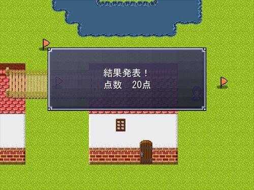 フラグクラッシャーたいやきちゃん! Game Screen Shot