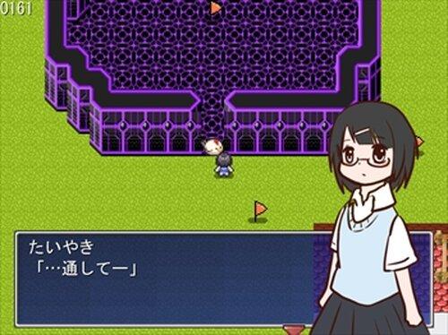 フラグクラッシャーたいやきちゃん! Game Screen Shot3