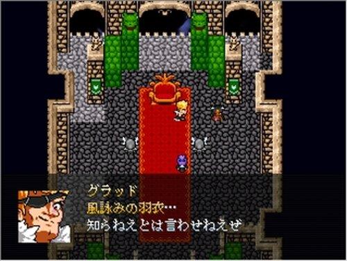 迷える猫と風詠みの羽衣 Game Screen Shot3
