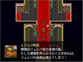 迷える猫と風詠みの羽衣 Game Screen Shot4