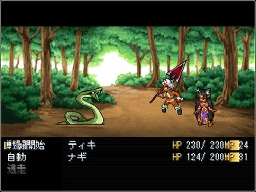 迷える猫と風詠みの羽衣 Game Screen Shot5