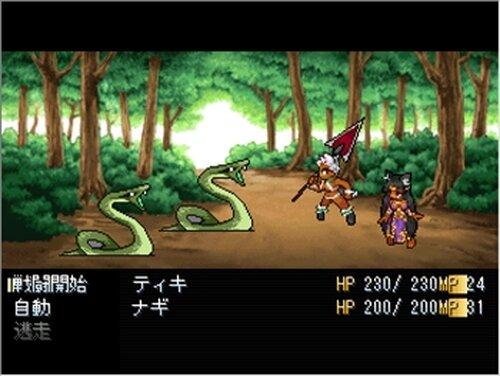 迷える猫と風詠みの羽衣 Game Screen Shots