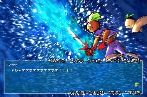 マサオのお訪ねウォーターゾーン Game Screen Shot1