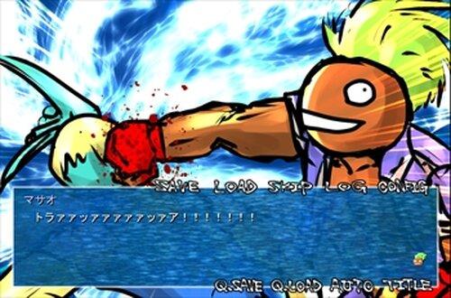 マサオのお訪ねウォーターゾーン Game Screen Shot4