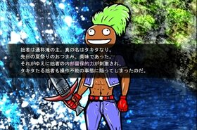 マサオのお訪ねウォーターゾーン Game Screen Shot5