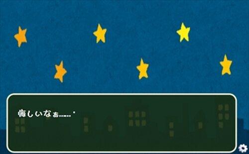 ジコシンコクじゃんけん大会 Game Screen Shot5
