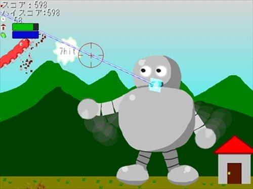 セキュリティロボ Game Screen Shots