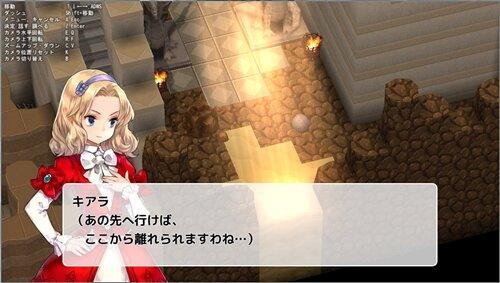 魔王の城とキアラ姫 Game Screen Shot1