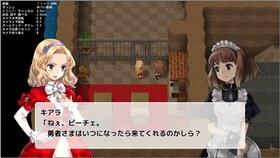 魔王の城とキアラ姫 Game Screen Shot2