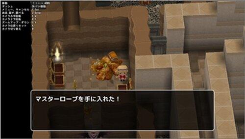 魔王の城とキアラ姫 Game Screen Shot3
